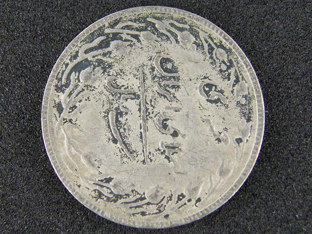 IRAN LOT 1, IRAN COIN T692