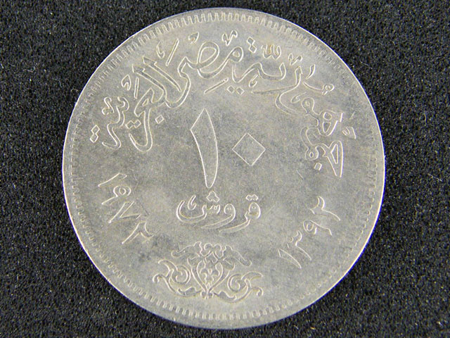 dimensions of a nickel coin