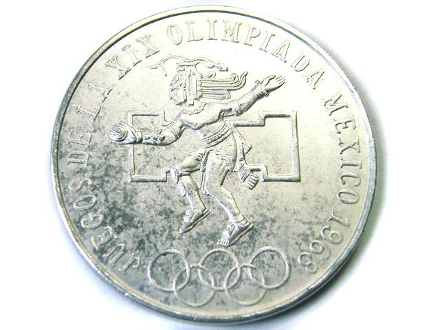 MEXICO  SILVER COIN 1968  25 CENTAVOS ,  COIN T807