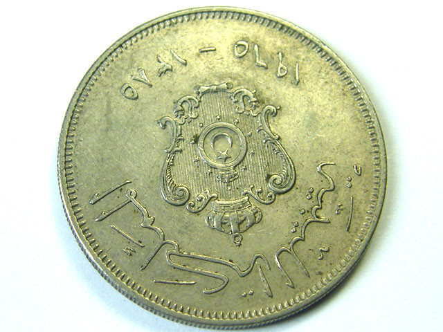 LYBIA  COIN  100 MILLIEMES   1970  T808
