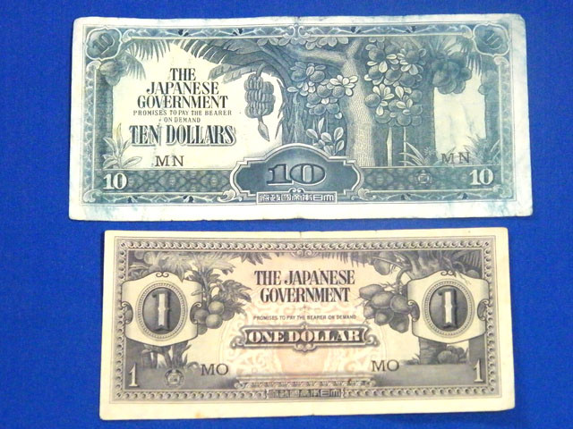 JAPANESE OCCUPATION NOTES  OF PHILIPPINES   T 846