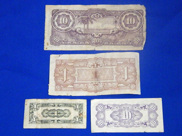 JAPANESE OCCUPATION NOTES  OF PHILIPPINES   T 855