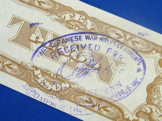 COLLECTORS STAMPED JAPANESE OCCUPATION NOTE T 860
