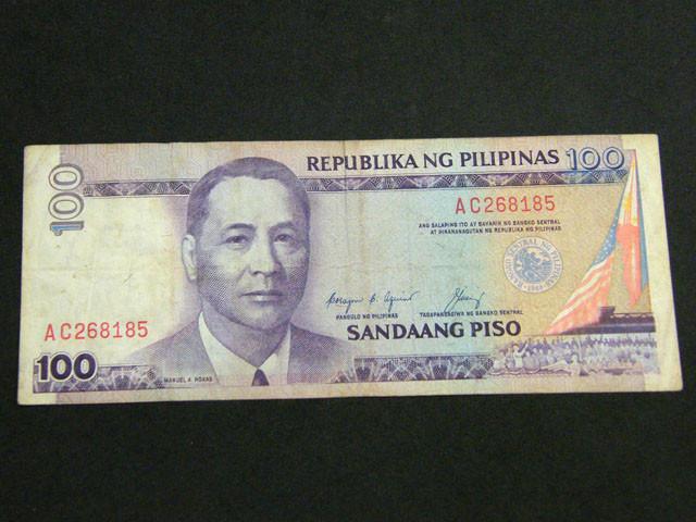 PHILIPPINES 100 PESO       T 872