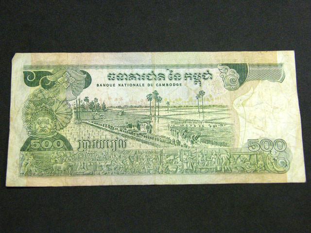 CAMBODIA 500 RIELS 1973   T 873