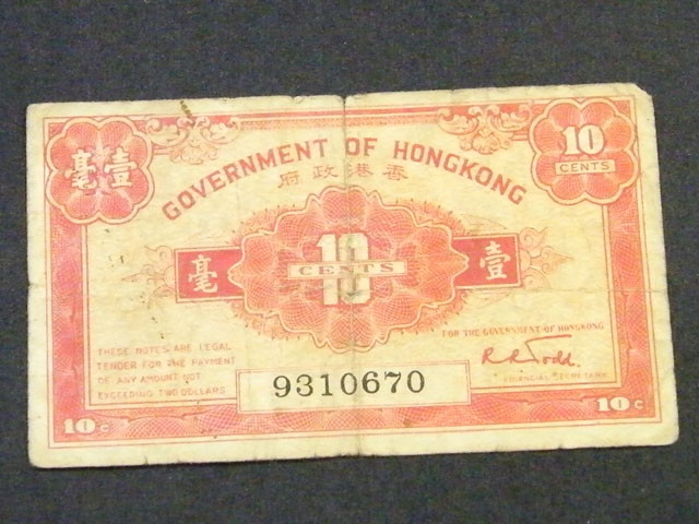 OLD HONG KONG  NOTE    10 CENTS      T 883