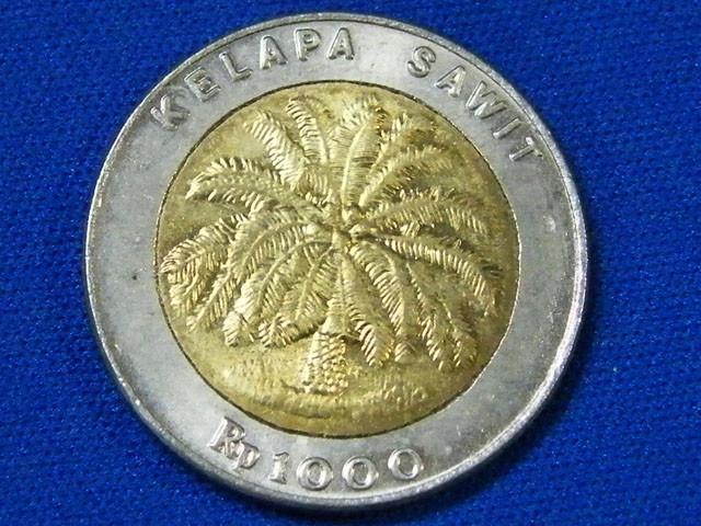 INDONESIA L1, 1993 BI-METAL 1,000 RP COIN T895