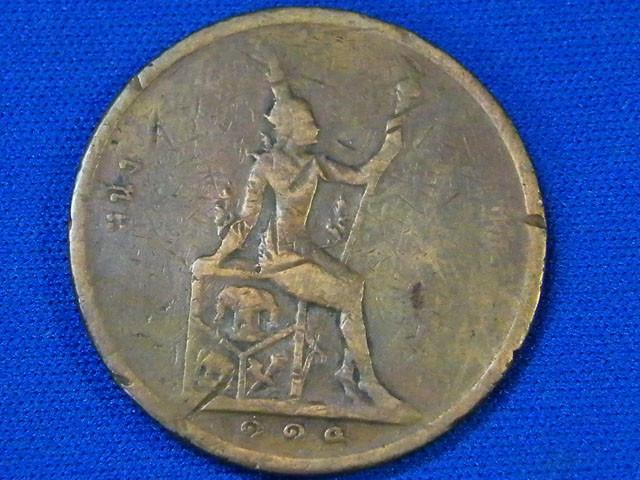 THAILAND L1, THAI COIN T926