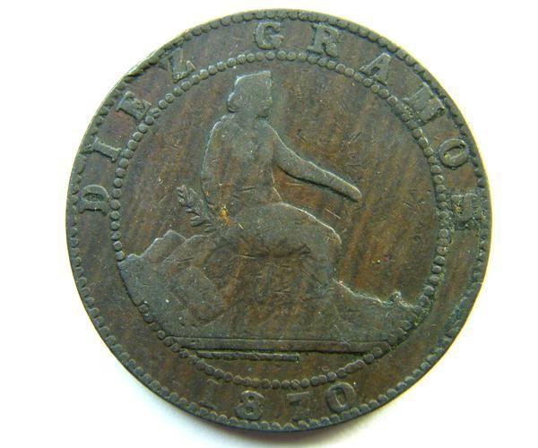 SPAIN  COIN  10C 1870   OP 350