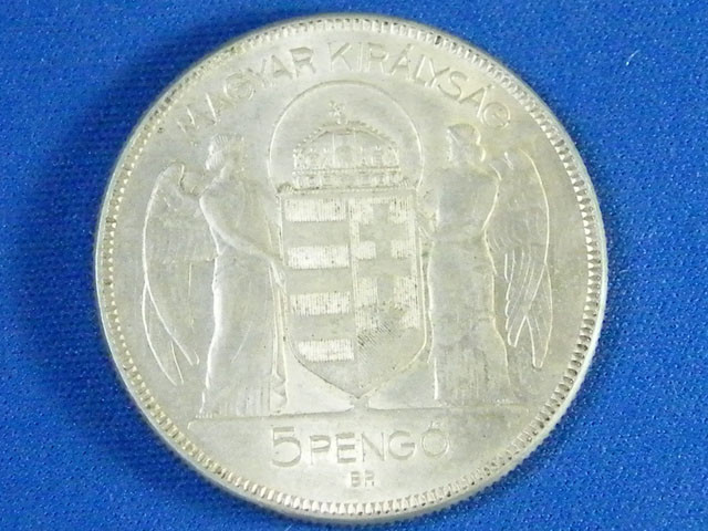 HUNGARY L1, 1930 FIVE PENGO COIN T950