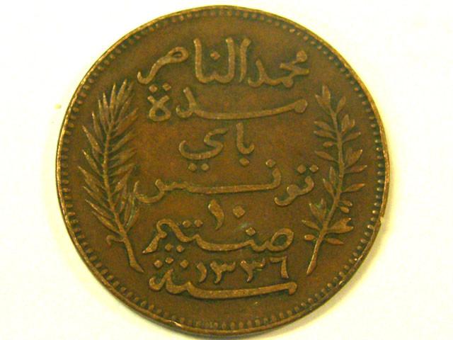 EGYPT L1, 1917 TEN CENTIMES COIN T967