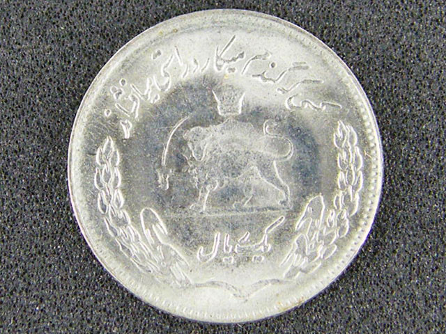 PERSIA COIN L1, PERSIAN COIN T1059