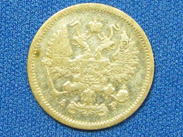 RUSSIA COIN L1, 1902 TEN KOPEK COIN T1094