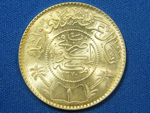 SAUDI ARABIA COIN L1, UNC ONE RIYAL COIN T1104