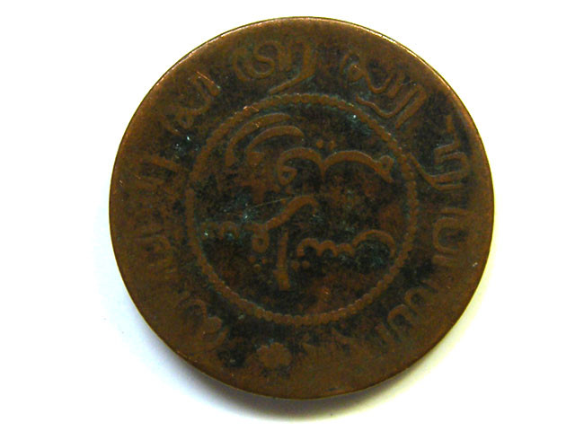 NETHERLANDS COIN L1, 1857 ONE CENT COIN T1150