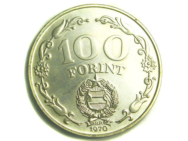 HUNGARY COIN L1, 100 FORINT 1970 COIN T1186