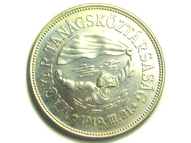 HUNGARY COIN L1, ONE HUNDRED FORINT 1969 COIN T1195