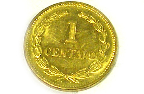 EL SALVADOR COIN L1, 1977 ONE CENT COIN T1297