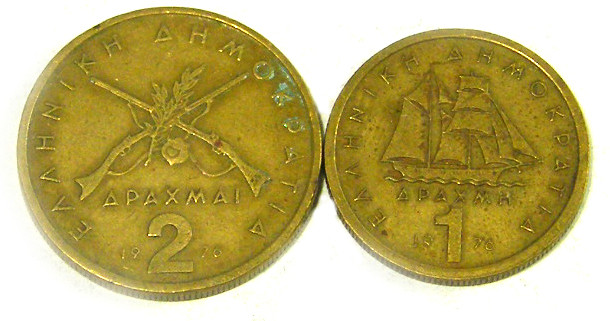 GREEK COIN L2, 1976 ONE & TWO CENT COINS T1331