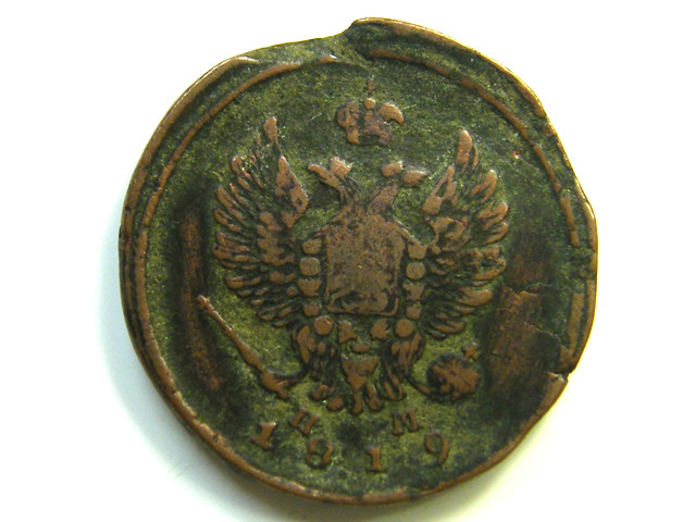 1819 RUSSIAN 2 KOPEK KOPEIKI COPER COIN  CO93