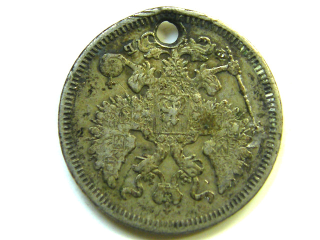 1861  RUSSIAN IMPERIAL SILVER COPEK KOPEIKI SILVER COIN CO95