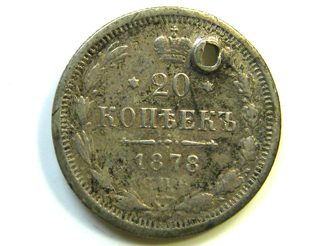 1878  RUSSIAN IMPERIAL SILVER COPEK KOPEIKI SILVER COIN CO96