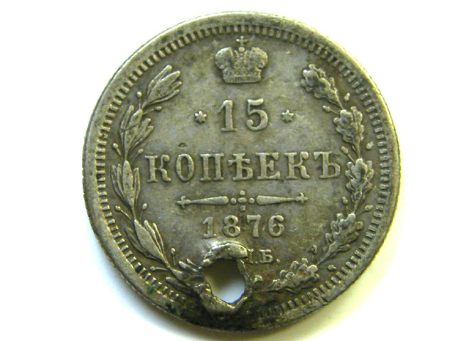18 76 RUSSIAN IMPERIAL SILVER COPEK KOPEIKI COIN CO 100