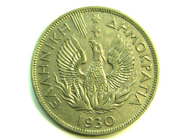 5 APAXMAI GREEK COIN   1930  J327