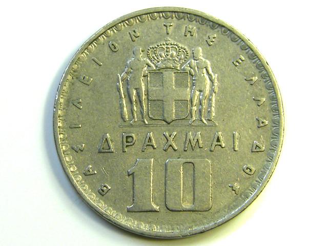1959 1O APAXMAI  COIN   J330