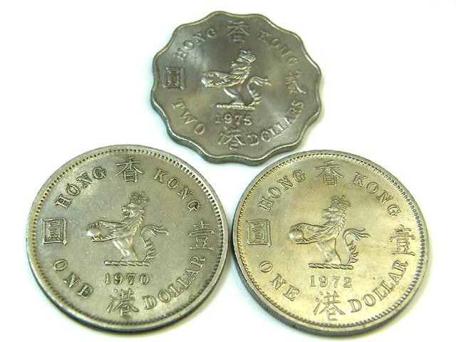 PARCEL 3 HONG KONG 1970 COINS   J333