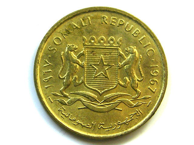 1967 SOMALIA 5 CENTS   COIN J 368