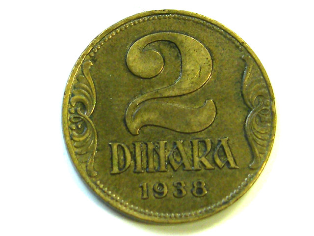 YUGOSLAVIA L, TWO DINAR 1938 COIN  J 376