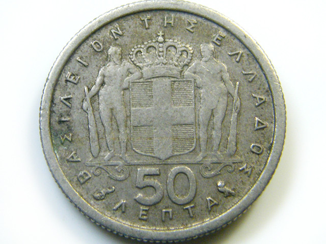 1964 GREECE COIN   J 420