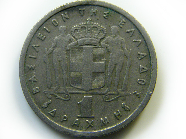 1962 GREECE COIN   J 426