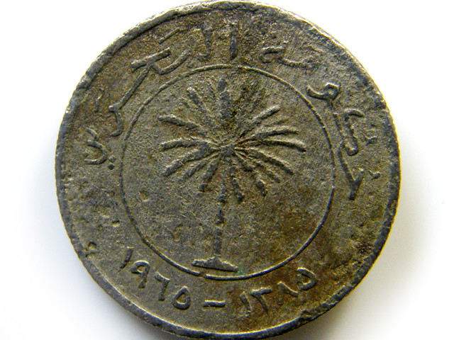 WORN BRAHIAN 1970  COIN   J 431