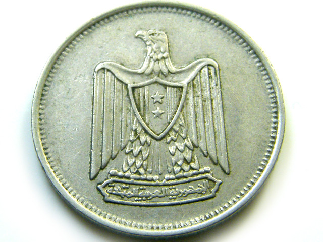 1987 EGYPT   COIN   J 490
