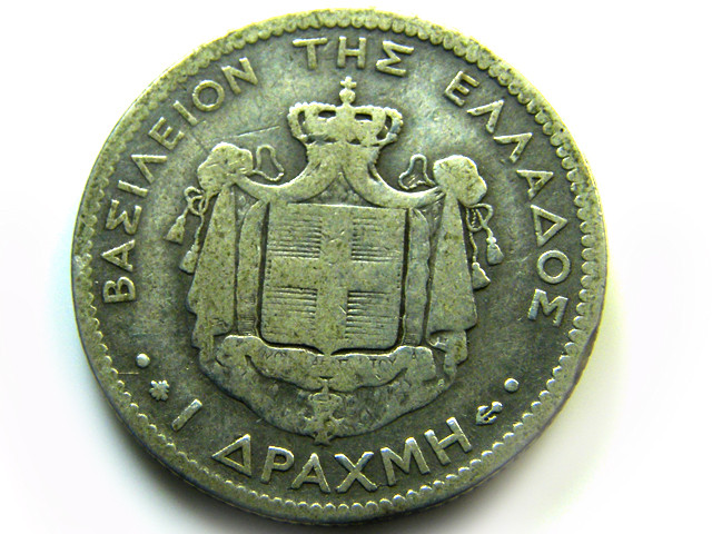 1873 GREECE SILVER   COIN   835     J548