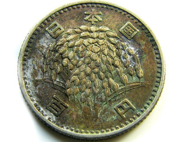 1961 JAPAN 100 YEN  COIN   J566