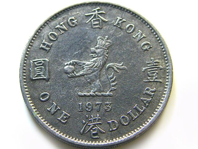 HONG KONG ONE DOLLAR 1973  COIN J659