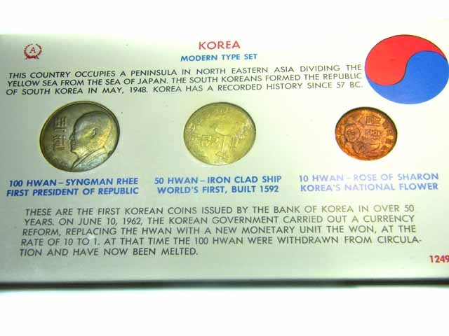 UNC 1962 KOREAN MODERN TYPE SET    CO350