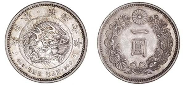 JAPAN-ASIA-  1874- AR,1 Yen