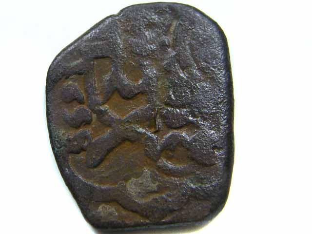 Spanish   Maravedis Cob 16 th Cent   Philip II,  AC 531