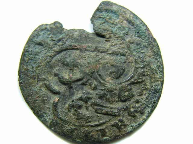 Spanish   Maravedis Cob 16 th Cent   Philip II,  AC 534