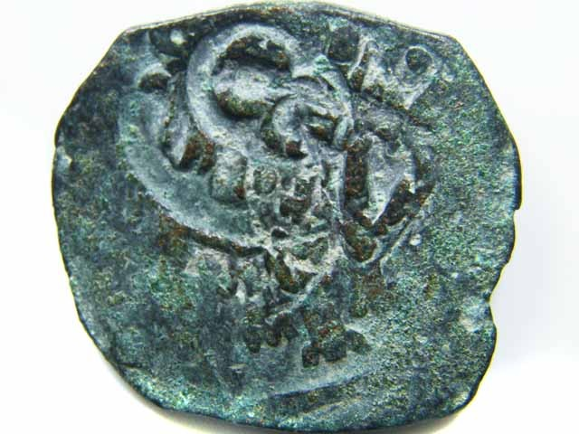 Spanish   Maravedis Cob 16 th Cent   Philip II,  AC 538