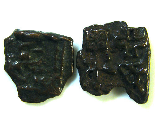 MAURYAN EMPIRE 1-600 AD    2 COINS   OP 567
