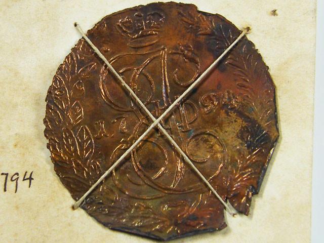 MUSEUM ARCHIVAL RUSSIAN 5 KOPECKS DATED 1794  CO 608
