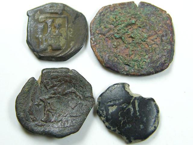 Parcel Spanish  Maravedis Cob 16 th Cent   Philip II, AC 635