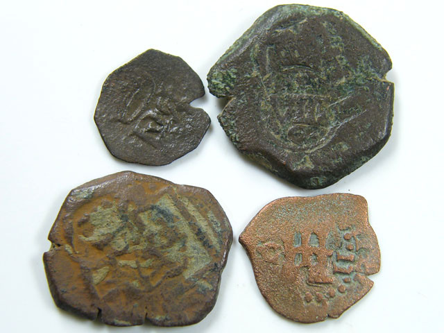Parcel Spanish  Maravedis Cob 16 th Cent   Philip II, AC 638