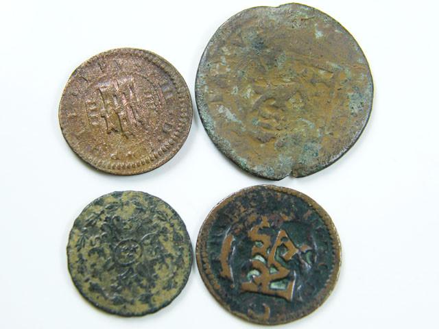 Parcel Spanish  Maravedis Cob 17-18th century AC 643