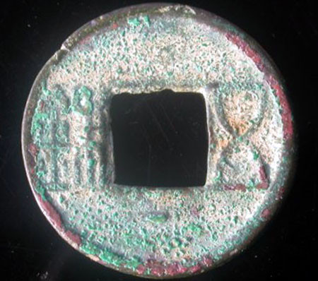 .Han Dynasty:Five Baht 118 B.C [WH]